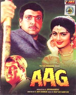Aag VCD (1994)
