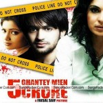 5 Ghantey Mien 5 Crore Mp3 Songs