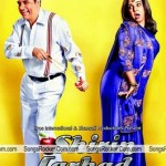 Shirin Farhad Ki Toh Nikal Padi Mp3 Songs