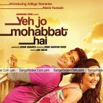 Yeh Jo Mohabbat Hai Mp3 Songs