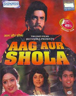Aag  Movie Song