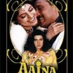 Download Aaina Mp3 Songs