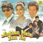 Aankhon Mein Tum Ho Mp3 Songs