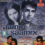 Amne Saamne Songs