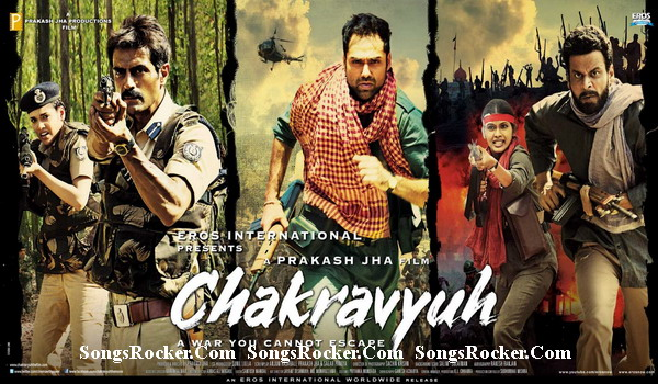 Chakravyuh Mp3 Songs