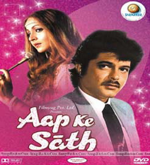 Aap Ke Sath (1986) Songs