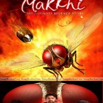 Download Makkhi Mp3 songs