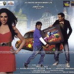 Download Four Two Ka One Mp3 Songs