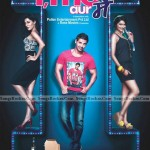 Download Free I Me Aur Main Mp3 Songs