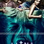 Download Free Aatma Movie Mp3 Songs