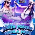 Download Free Phata Poster Nikla Hero Mp3 Songs
