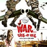 Download Free War Chhod Na Yaar Mp3 Songs