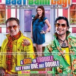 Download Free Baat Bann Gayi Mp3 Songs