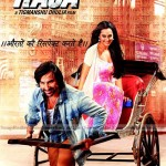 Download Free Bullett Raja Mp3 Songs
