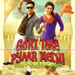 Download Free Gori Tere Pyar Mein Mp3 Songs