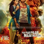 Download Free R... Rajkumar Mp3 Songs