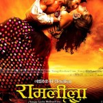 Download Free Ram Leela Mp3 Songs