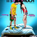 Download Free Its Too Much Mp3 Songs