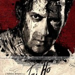 Download Free Movie Jai Ho Mp3 Songs