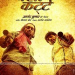 Download Free Movie Desi Kattey Mp3 Songs