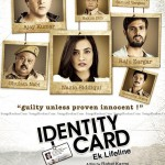 Download Free Movie Identity Card Mp3 Songs