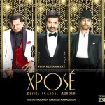 Download Free Movie The Xpose Mp3 Songs