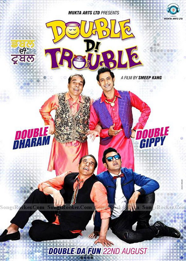 double-di-trouble-first-look-02