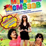 Download Free Movie Munna Mange Memsaab Mp3 Songs