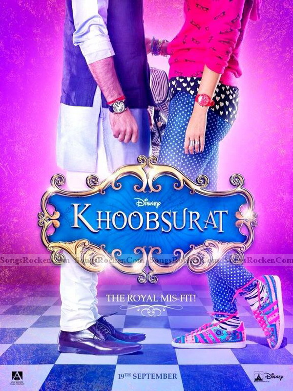 Bollywood movie khoobsurat mp3 songs : Trailer test questions