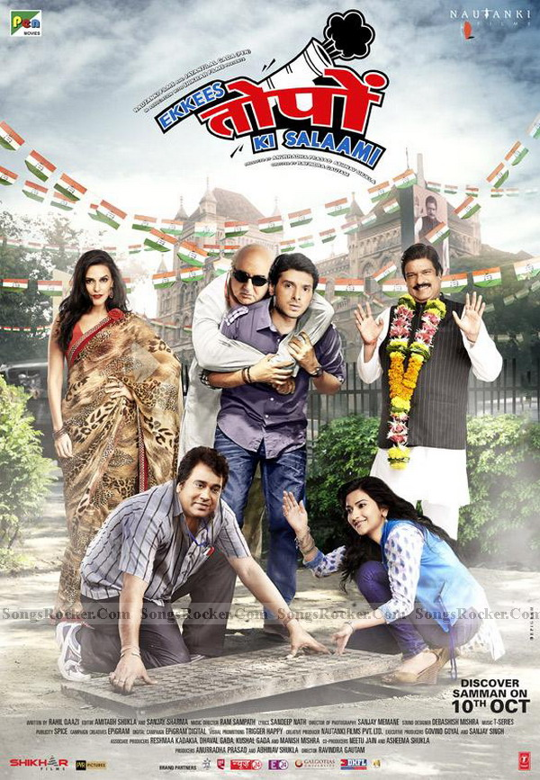 Ekees-Toppon-Ki-Salaami-First-Look-02