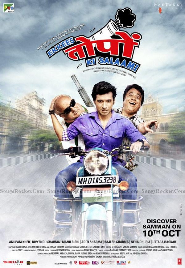 Ekees-Toppon-Ki-Salaami-First-Look-03