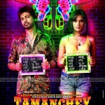 Download Free Movie Tamanchey Mp3 Songs