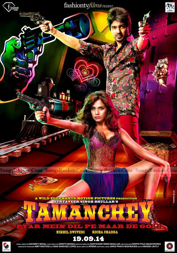 tamanchey-first-look-02