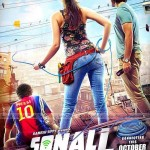 Download Free Movie Sonali Cable Mp3 Songs