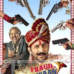 Download Free Movie Fraud Saiyyan Mp3 Songs