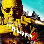 Download Free Movie Ab Tak Chhappan 2 Mp3 Songs