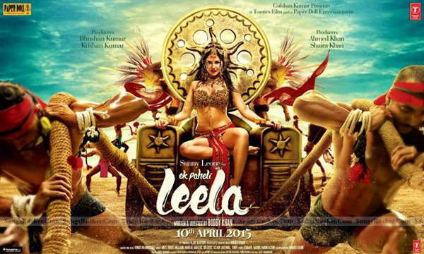 Movie Ek Paheli Leela