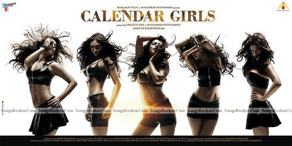 calendar-girls-first-look-02